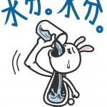 子供の脱水症状の6つの見分け方!嘔吐、頭痛以外の症状!