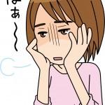蓄膿症で口臭に!?原因から予防対策する、おすすめの薬は?
