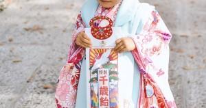 YOU85_shichigosanchitoseami1305500