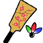羽子板や羽根の意味!正月に遊んだり墨を塗るのはなぜ?