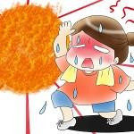 日射病と熱射病の原因や症状の違い!応急処置や対策は?