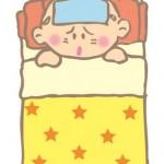 赤ちゃんに冷えピタはいつから使える?症状や貼る場所の注意点は?