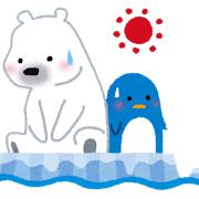 南極と北極のイラスト