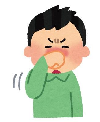 鼻炎のイラスト