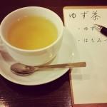 ゆず茶のレシピと作り方!煮る時間を簡単にするにはハチミツ?