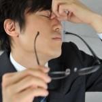 眼鏡やコンタクトが合わないと肩こりや頭痛、めまいや吐き気の症状に!?