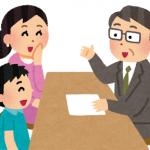 家庭訪問で子供は同席するべき?不在でもいいの?