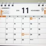 文化の日の意味!毎年晴れる!?その確率と同じ日の記念日は?