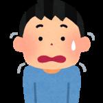 しゃっくりが出る原因と頻繁に出るのは病気?止める4つのツボ