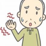 手の震えが起こる原因!ストレスや緊張以外に病気のサインかも?