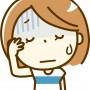中耳炎の熱!期間は何日続く?下がらないときお風呂はOKなの?